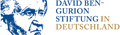 David Ben Gurion Foundation